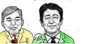自飲党総裁選_f0053757_00322700.jpg