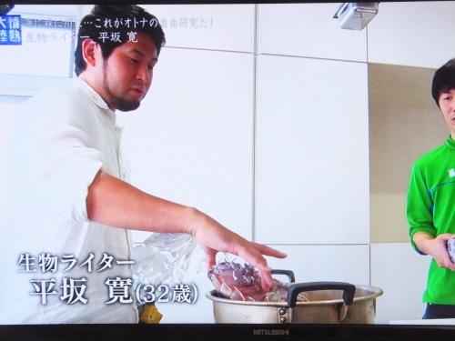 『情熱大陸』に出演の平坂寛さん_d0336460_10123581.jpg