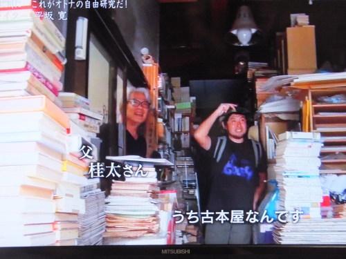 『情熱大陸』に出演の平坂寛さん_d0336460_10225849.jpg