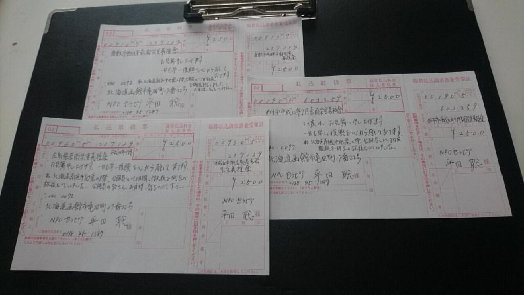福祉バザーの売上の一部を西日本豪雨災害被災地に寄付します。_b0106766_13303790.jpg