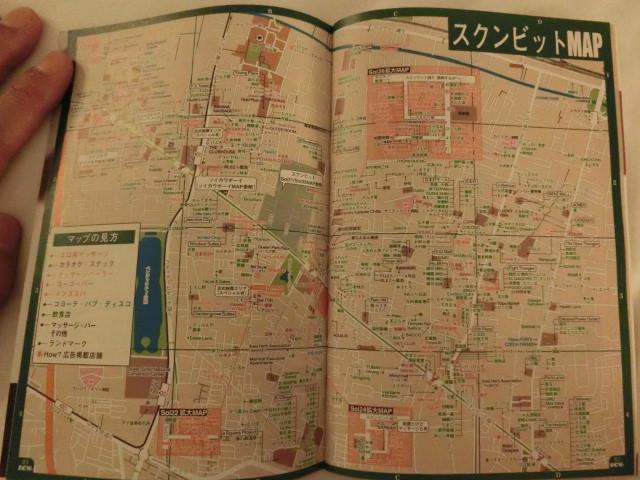 地図を持たない旅_f0189467_15320575.jpg