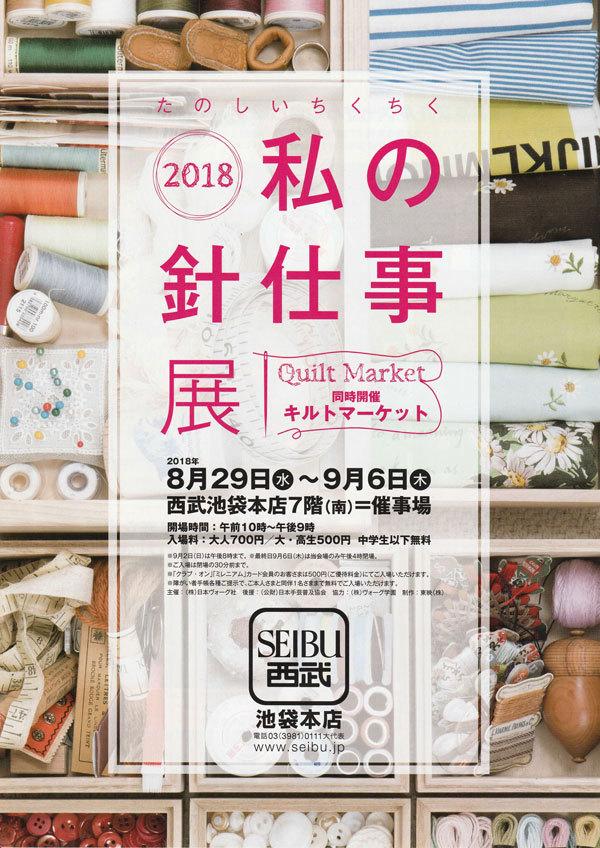 イベント情報 東京 広島_c0121969_21003189.jpg