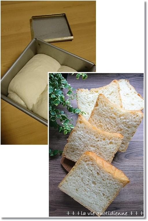 久々に焼いた真四角食パンは。。。とシュッポの遊び方_a0348473_03034840.jpg