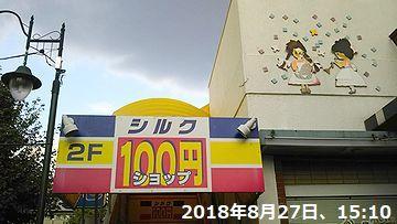 d0051601_13540106.jpg
