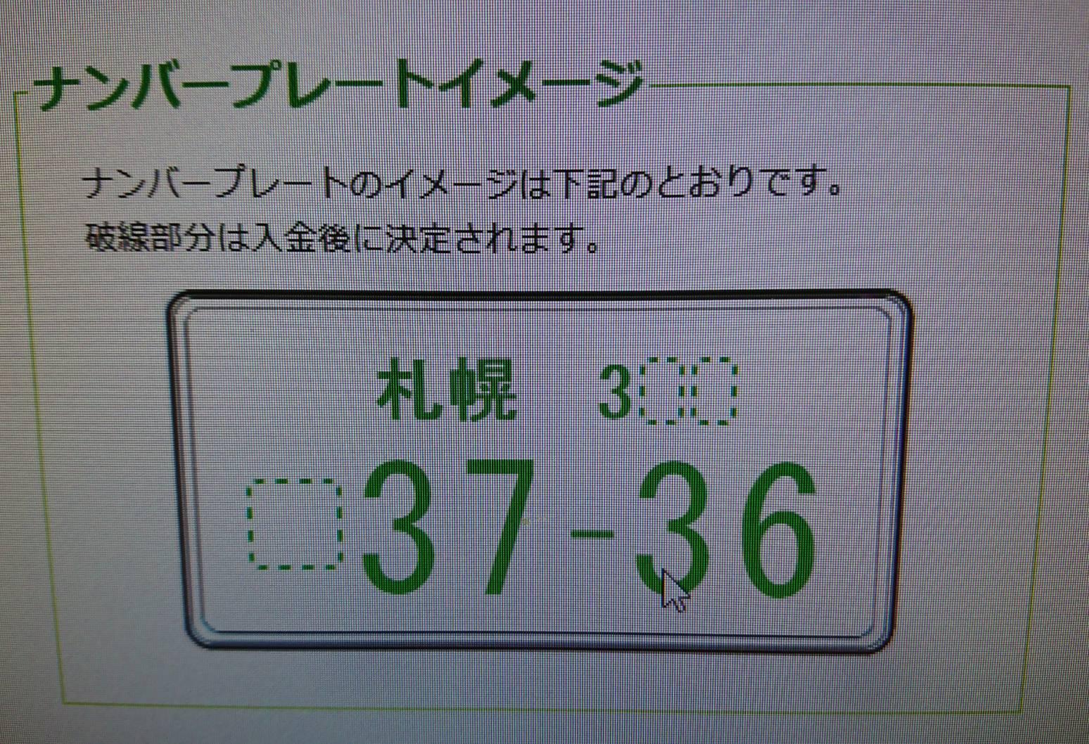 b0127002_18535887.jpg