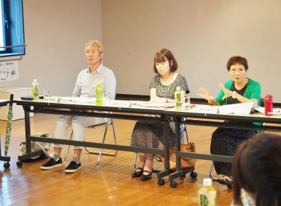 市の「行政改革推進委員会」が会館で開かれました_c0336902_20273497.jpg