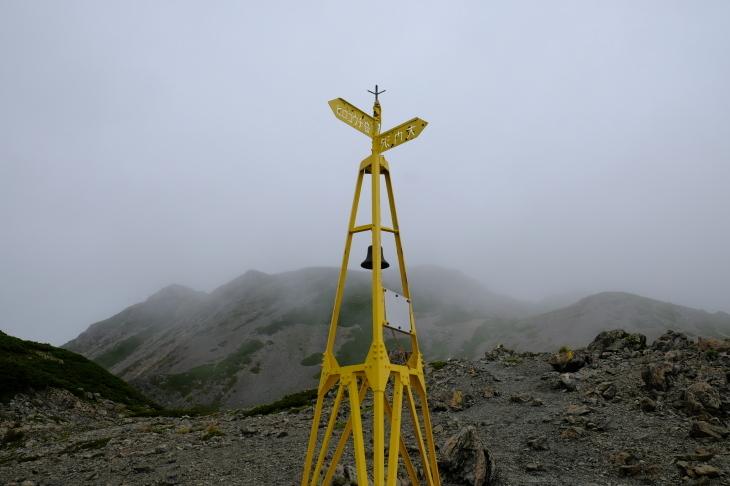 2018夏休み 一人登山 南アルプス中部 その2_e0000910_10073583.jpg
