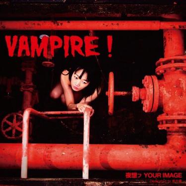 "\""VAMPIRE!\""がドーーーーン!!_f0004730_1930111.jpg"