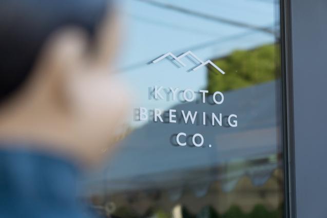 土日オープン 京都醸造のタップルーム_e0369736_14393328.jpg