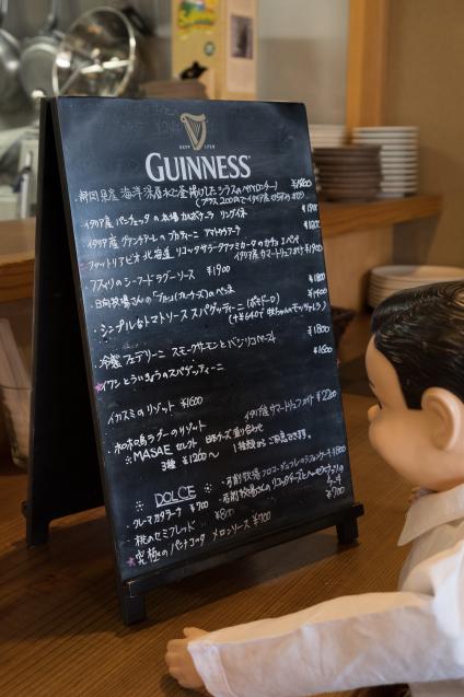 "\""HANAMITSU 酒酪菜\"" の美味しすぎるパスタ_e0369736_16445082.jpg"