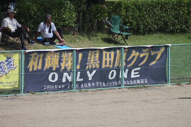 黒田原クラブ_b0249247_15485143.jpg