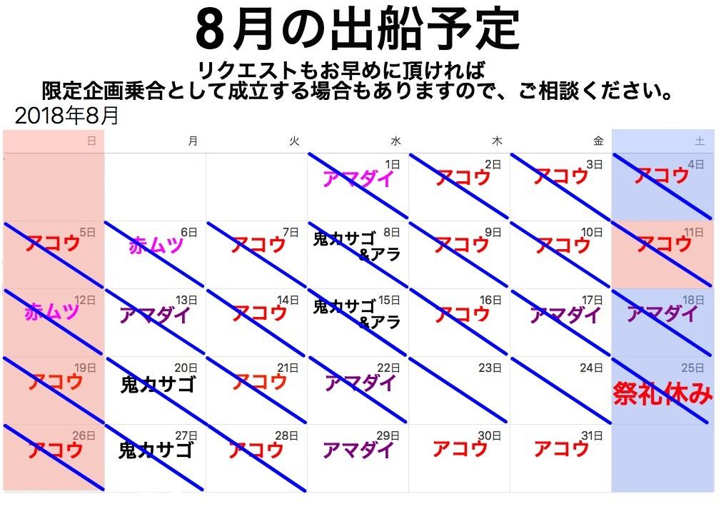 f0214557_17193049.jpg