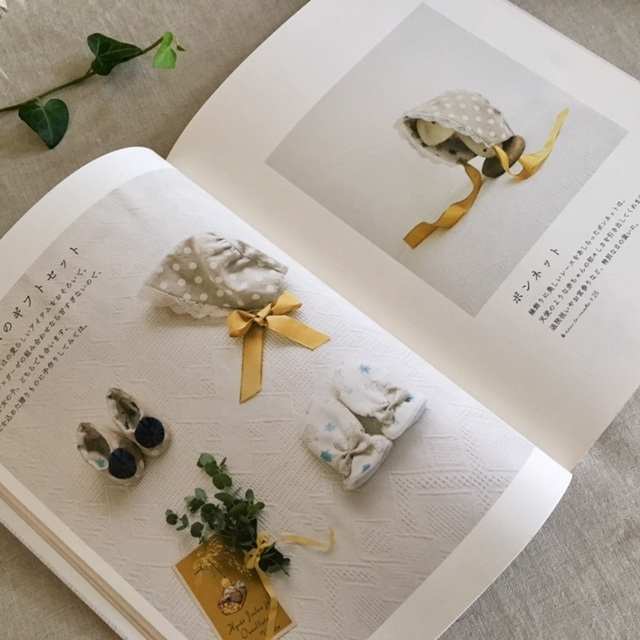 Handmade for  Babies    プロの型紙を使って。_a0165160_15564804.jpg