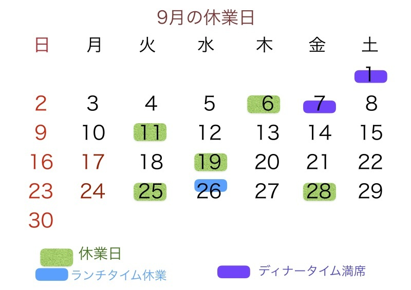 9月の休業日が決定しました_d0177560_09174012.jpg