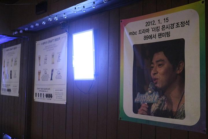 2012年のジョンソクssiに会える店_f0378683_12553958.jpg