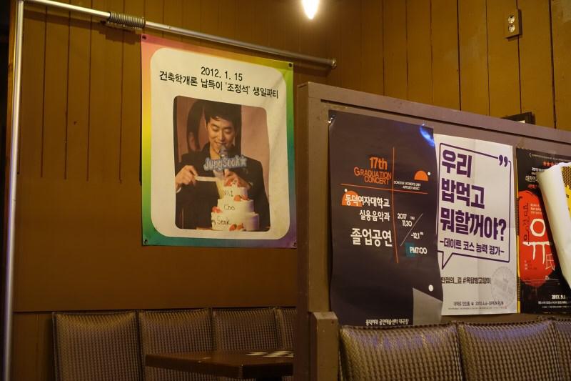 2012年のジョンソクssiに会える店_f0378683_12554154.jpg