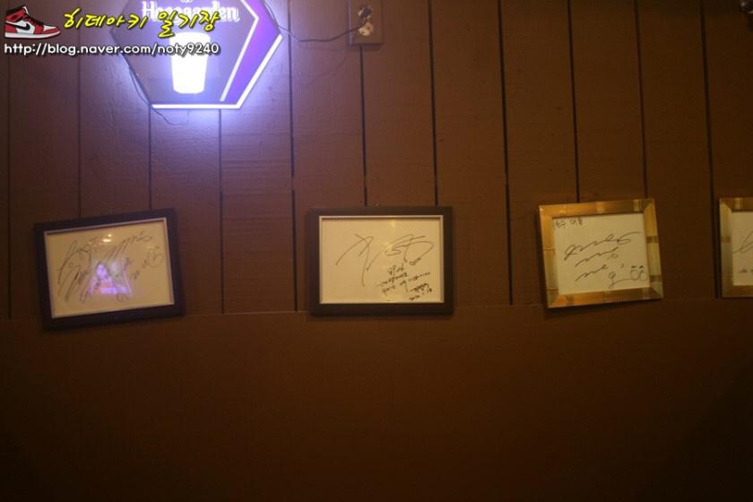 2012年のジョンソクssiに会える店_f0378683_12554224.jpg