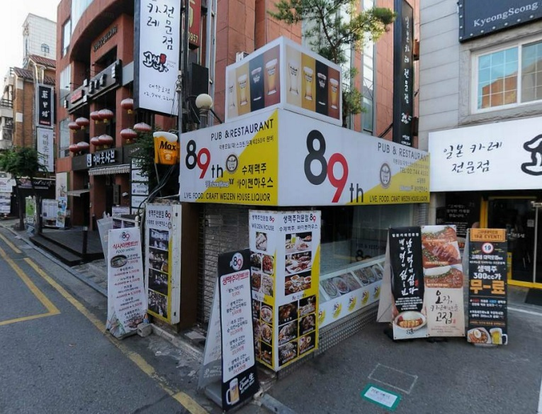 2012年のジョンソクssiに会える店_f0378683_20031999.jpg