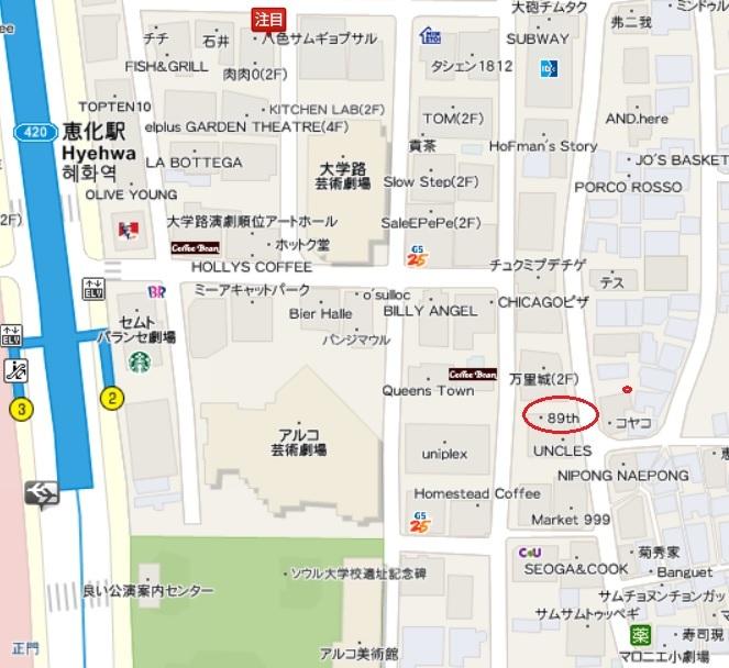 2012年のジョンソクssiに会える店_f0378683_20265714.jpg