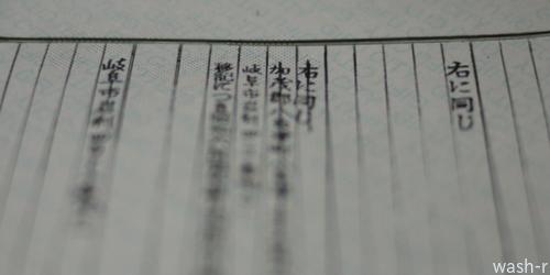 b0029488_01312064.jpg