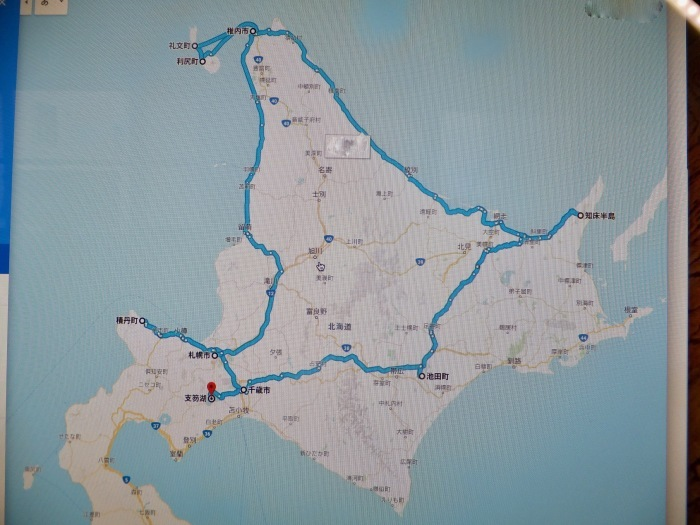 welcome Hokkaido touring !_c0226202_06410286.jpg