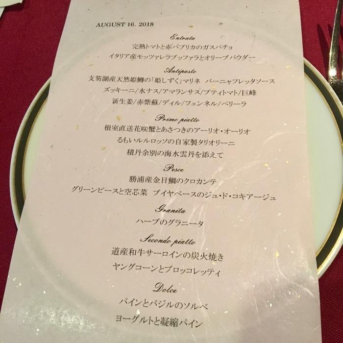 welcome Hokkaido touring !_c0226202_23190514.jpg