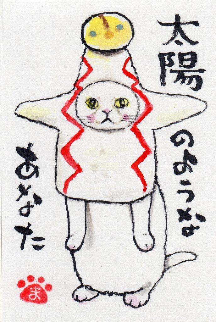 タマちゃん☆もずくちゃん☆トラちゃんとチビ太くん_f0375804_08245256.jpg