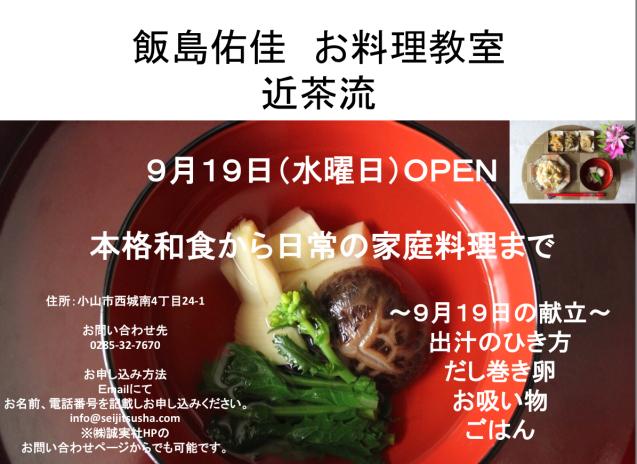 b0176010_19224326.jpg
