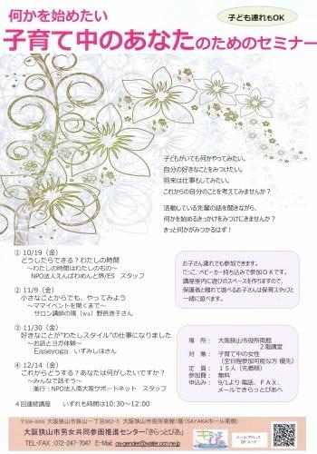 f0214120_13504773.jpg
