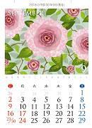 平成30.9月のカレンダー_d0065324_12502616.jpg