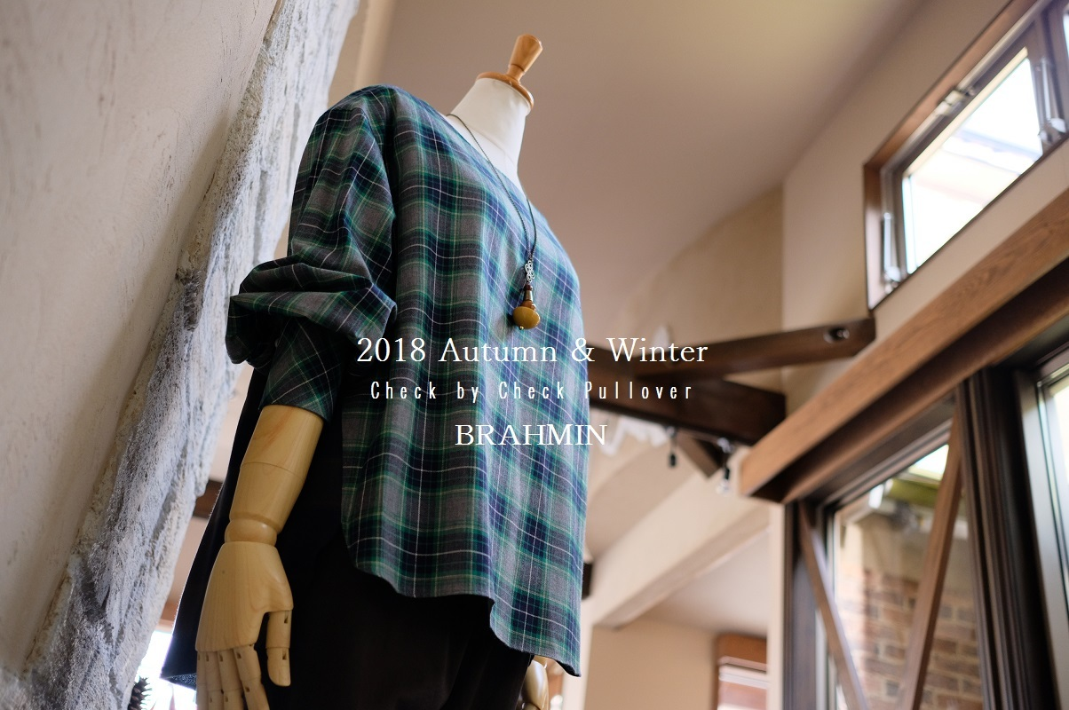 """2018 Autumn & Winter~Check by Check...8/29wed\""_d0153941_10575055.jpg"