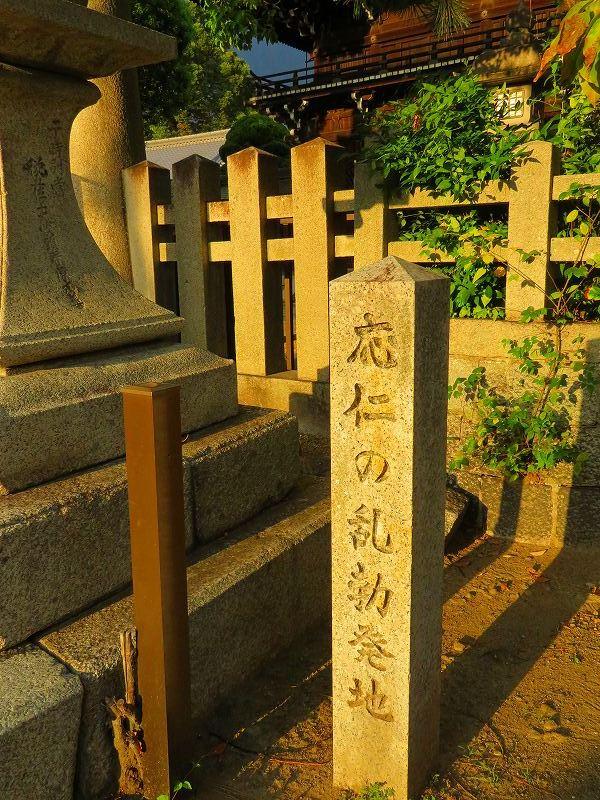 上御霊神社(京都)20190824_e0237645_10344135.jpg