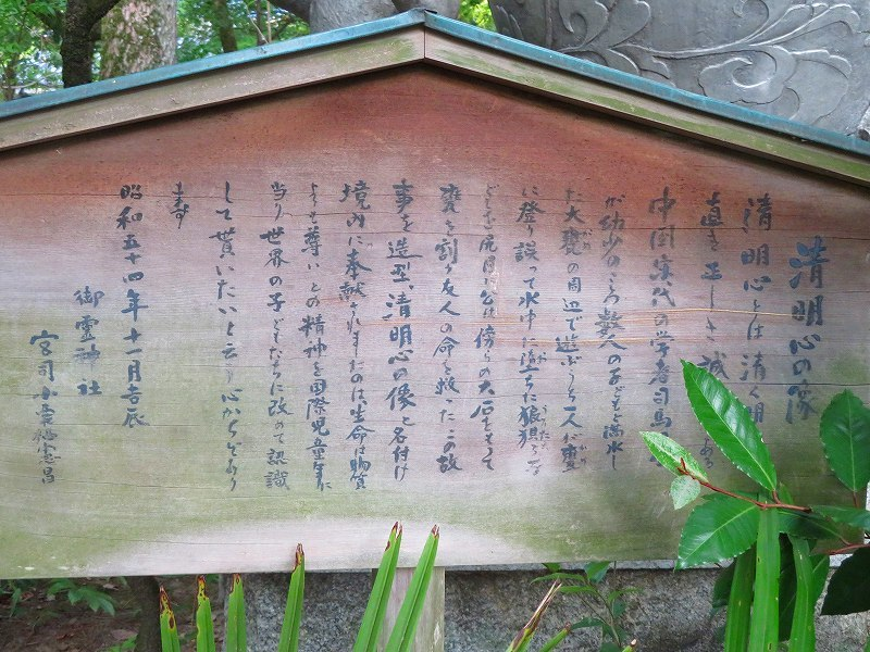上御霊神社(京都)20190824_e0237645_10355278.jpg