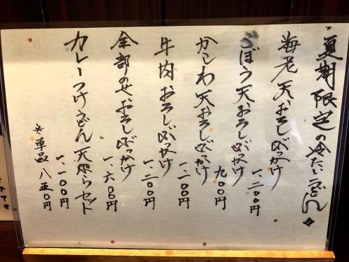 徳八_e0292546_02090405.jpg