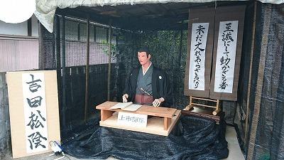 風鎮祭をきっかけに<小さな旅in山口県>_e0173350_23460803.jpg
