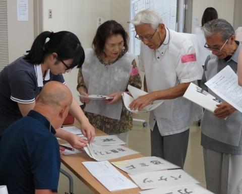 災害救援ボランティアセンターの役割を学ぶ!_b0159251_11365250.jpg