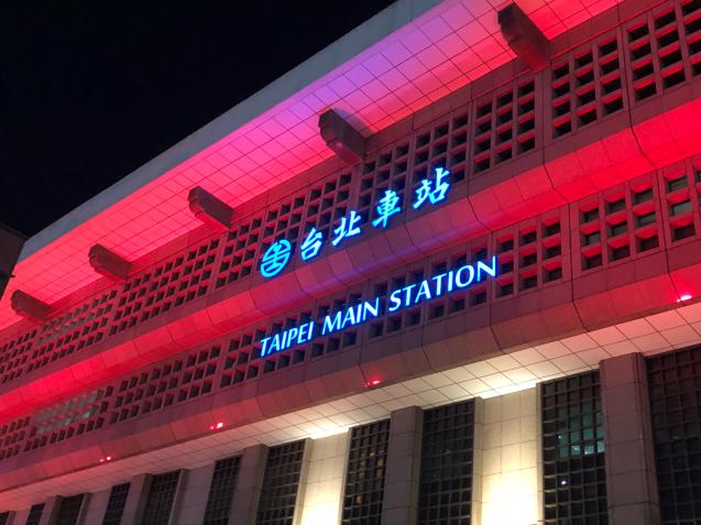 台湾旅行レポ①_a0127658_10564983.jpg
