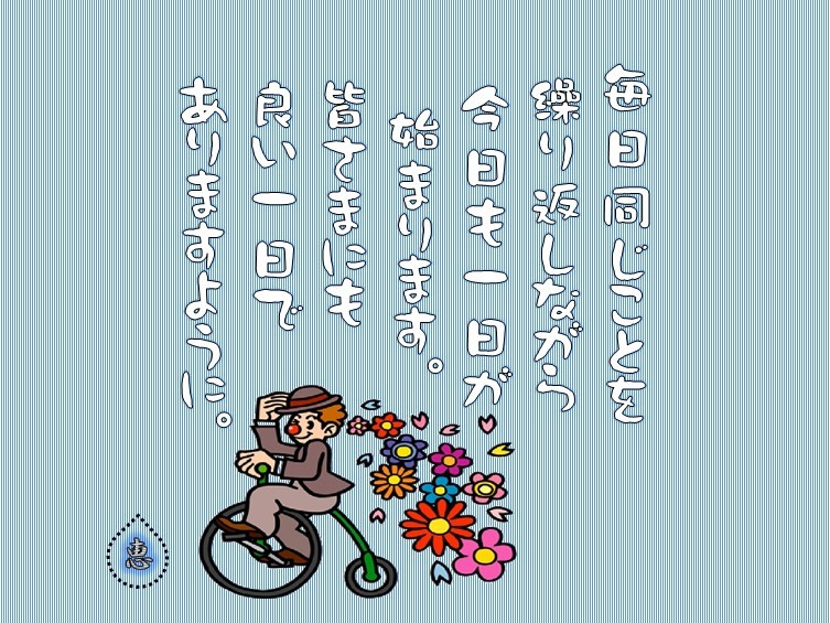 f0214467_08315912.jpg