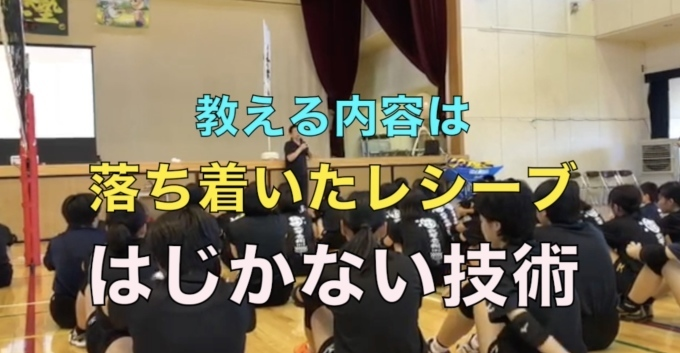 第2898話・・・バレー塾in東京_c0000970_10092416.jpg