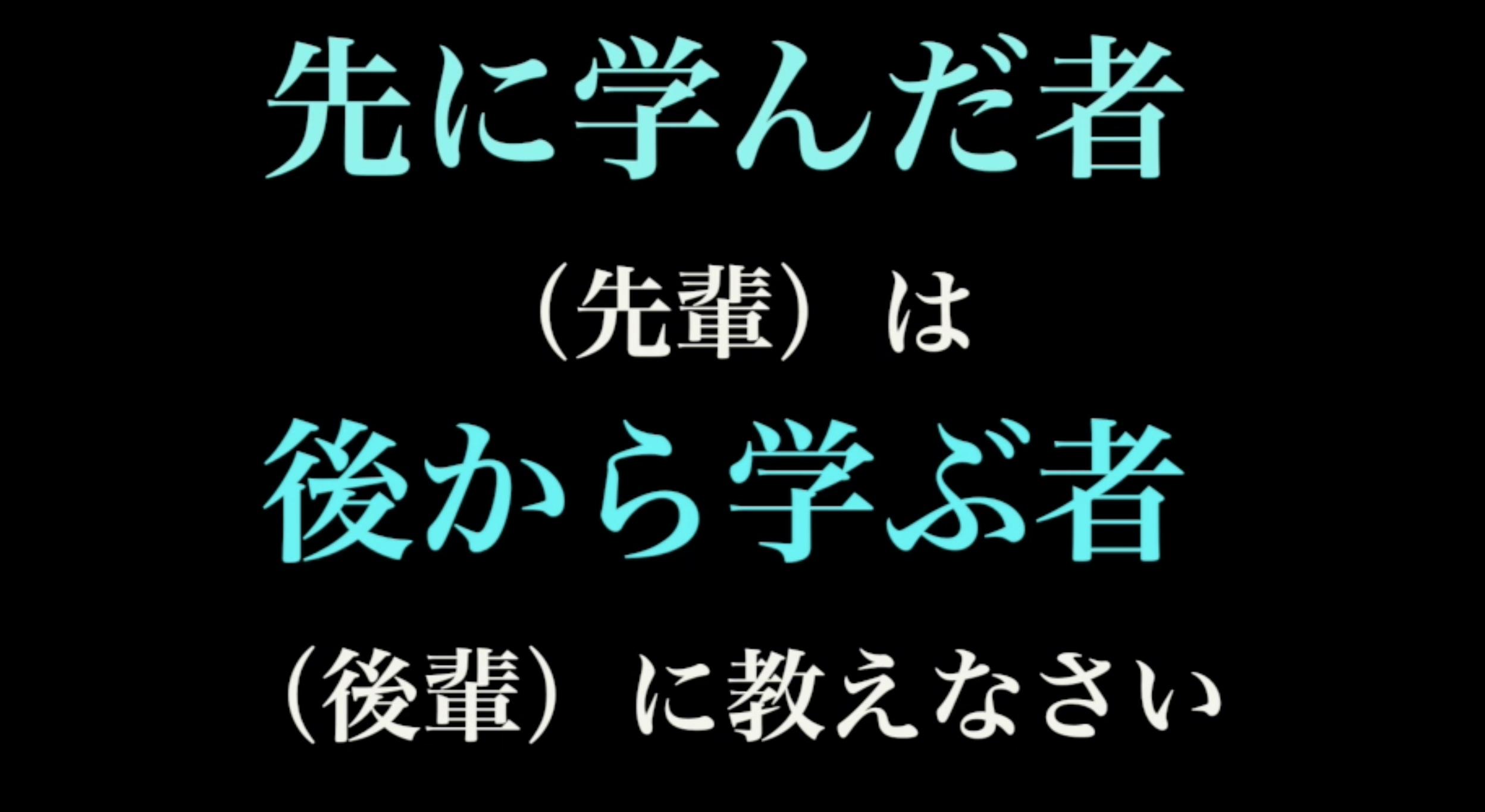 第2898話・・・バレー塾in東京_c0000970_10095235.jpg