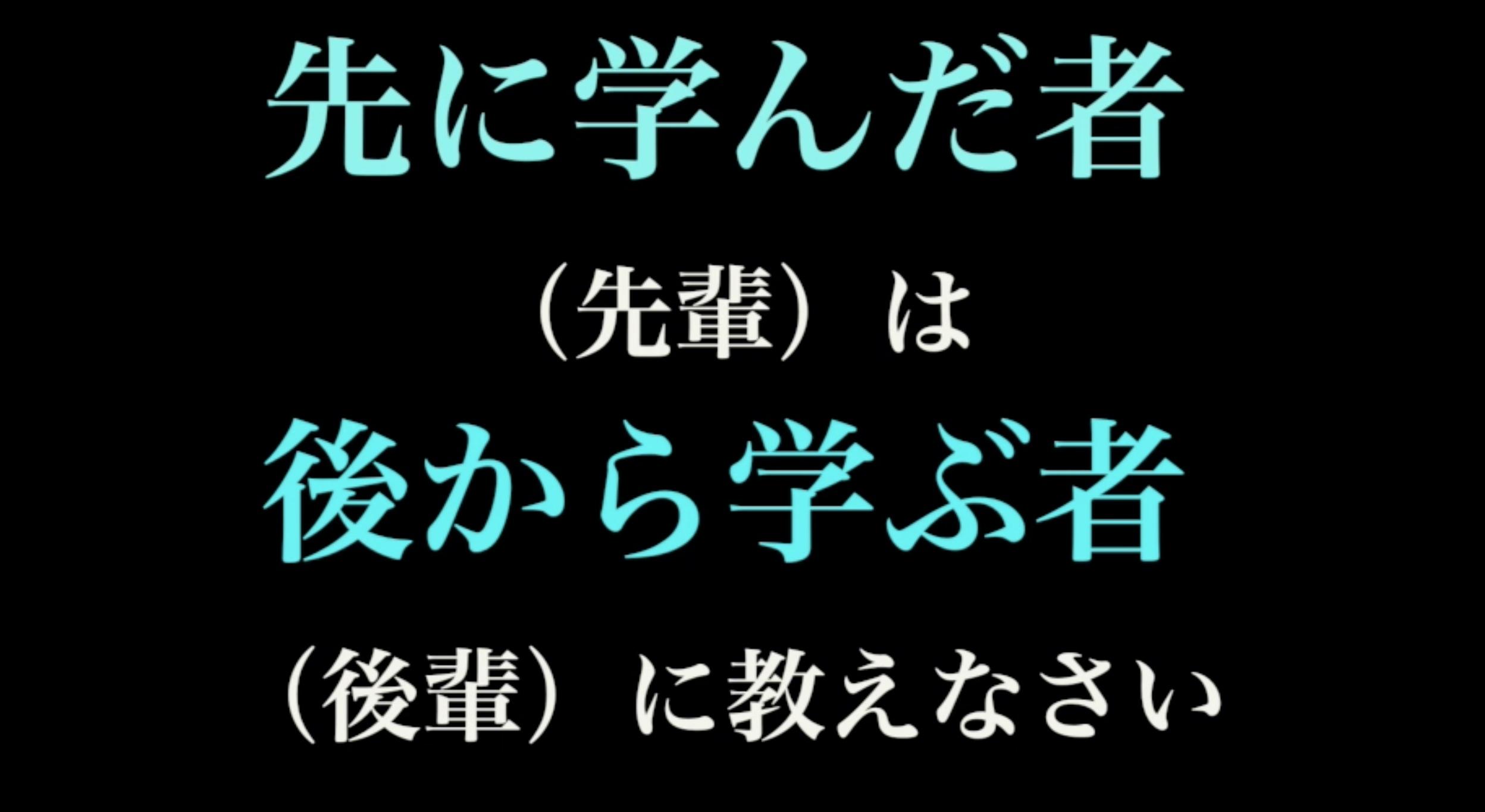 第2899話・・・レポート_c0000970_10105471.jpg