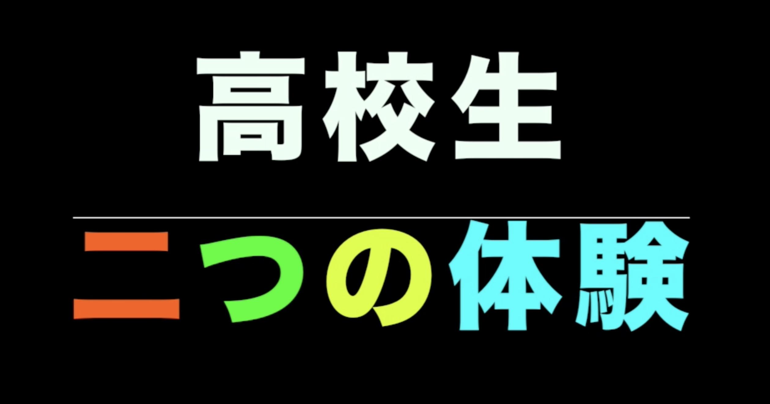 第2898話・・・バレー塾in東京_c0000970_10105472.jpg