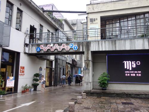 上海 高田唯個展 「高田唯潜水平面設計展」レポートその1_b0141474_08505871.jpg