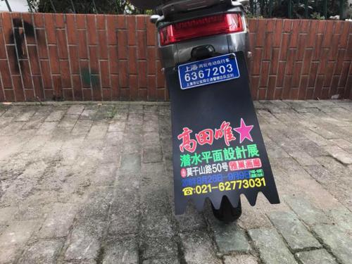 上海 高田唯個展 「高田唯潜水平面設計展」レポートその1_b0141474_08533964.jpg