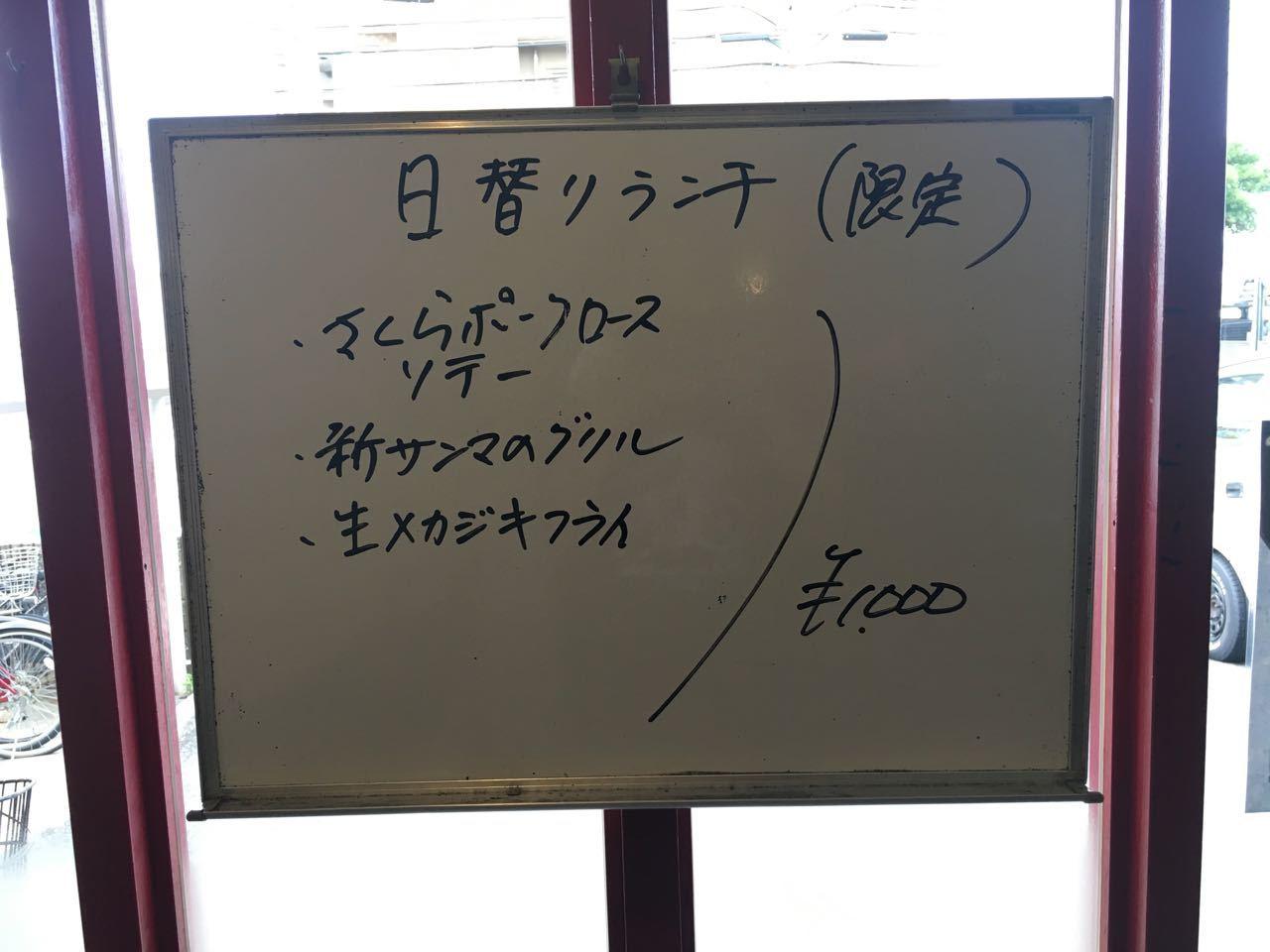2018.08.28「久しぶりの56練」_c0197974_10510530.jpg