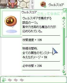 d0330183_8391034.jpg