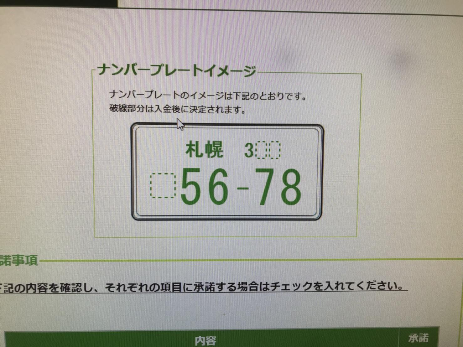b0127002_19514343.jpg