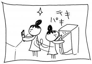welcome Hokkaido touring !_c0226202_21111882.jpg
