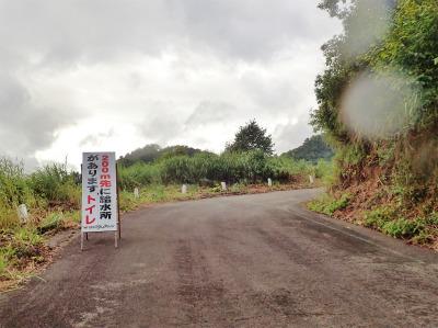 耐久山岳マラソンの新コースを走ってきました_c0336902_18030561.jpg