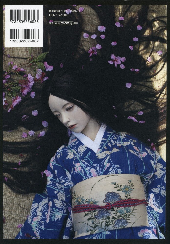 『鏡花人形』写真集発売中!_c0183903_14475445.jpg
